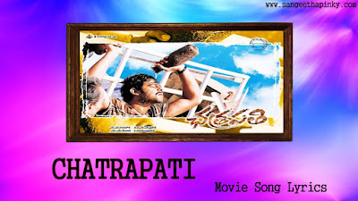 chatrapati-telugu-movie-songs-lyrics