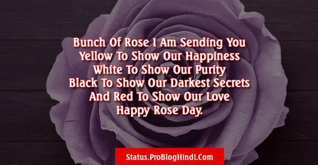 rose day status, happy rose day status, rose day wishes status, rose day love status, rose day romantic status, rose day status for girlfriend, rose day status for boyfriend, rose day status for wife, rose day status for husband, rose day status for crush