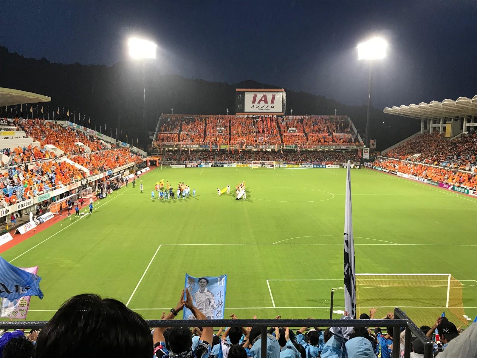 Frontale Rabbit 川崎フロンターレ Vs Shimizu S Pulse Away 16 9 17 J League Match 26