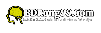 BDRong99.Com - Best Bangla Review and Bengali New Song Lyrics