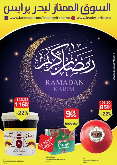 catalogue leader price maroc ramadan 2018