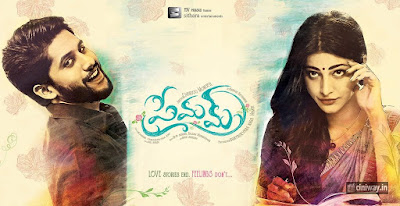 Premam Telugu Movie Poster