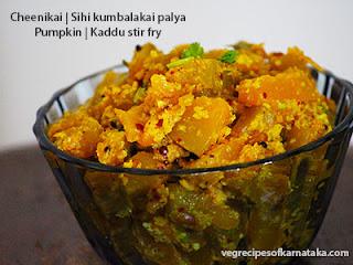 Sihi kumbalakai palya recipe in Kannada