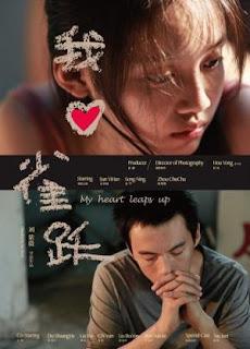 Rung Động Đầu Đời - My Heart Leaps Up (2017) | Full HD VietSub