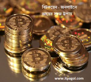 Bitcoin Wallet- How to create coinbase account ?