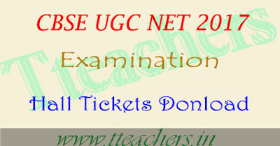 CBSE ugc net 2017 hall ticket download ugc net Jan 2017 admit card