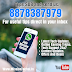 Join WhatsApp Broadcast