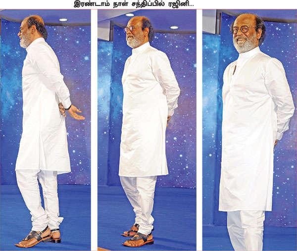 மிஸ்டர் கழுகு: ரஜினி தனி ரூட்... மோடி ஷாக்?