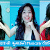 Best Pahadi Musically TikTok Videos - बेस्ट गढ़वाली कुमाऊंनी Musically वीडियो