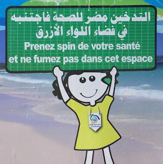 Perles francophones en Tunisie