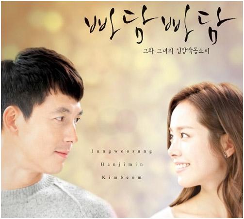 Review Drama Korea : Padam-Padam