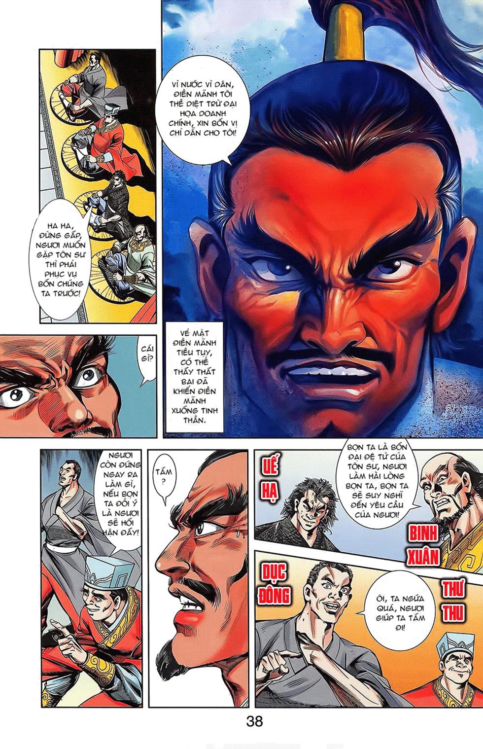 Tần Vương Doanh Chính chapter 16 trang 12