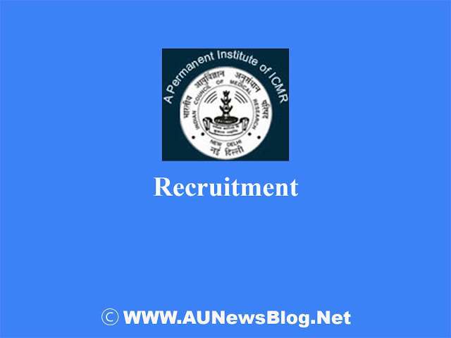 NIE Recruitment 2017 - Upper Divisional Clerk Post  in Chennai