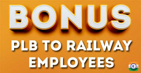 bonus-railway-employees