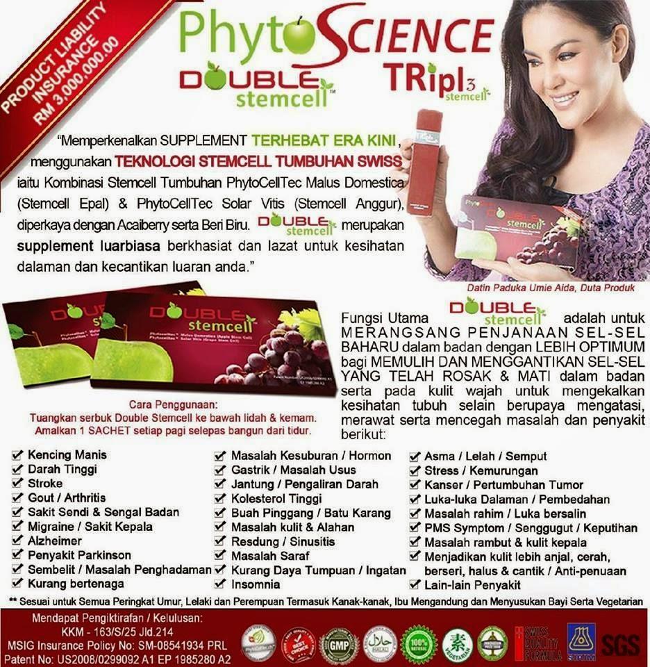 Phytoscience Phytoscience Double Stemcell