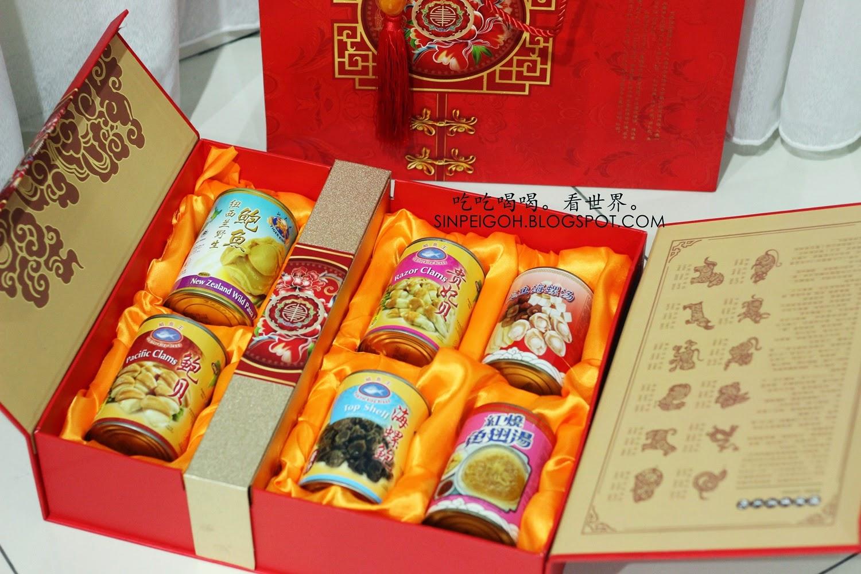 農曆新年2015之送禮好佳品 - 吃吃喝喝 · 看世界