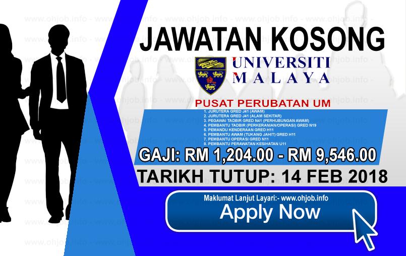 Jawatan Kerja Kosong Pusat Perubatan Universiti Malaya - PPUM logo www.ohjob.info februari 2018