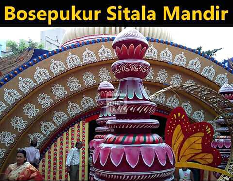 Most Famous Durga Puja Pandal Collection of Kolkata 2017