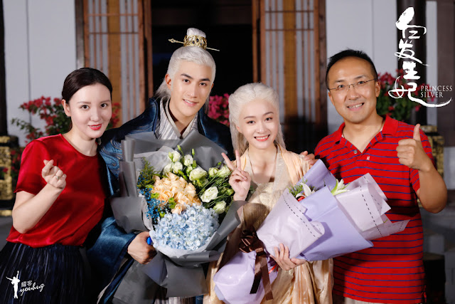 Princess Silver Sophie Zhang Xueying Aarif Lee