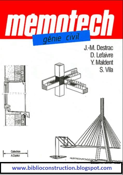 MECANIQUE TÉLÉCHARGER MEMOTECH GENIE