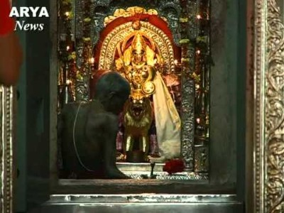 Hindu lord aryadurga picture