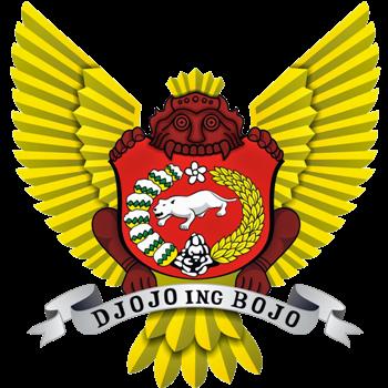 Logo Kota Kediri PNG