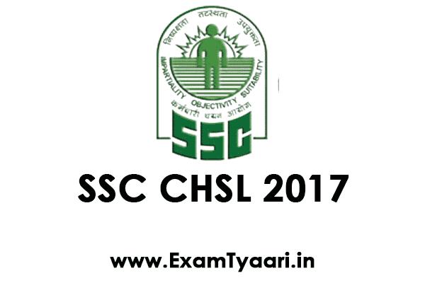 SSC CHSL 2017 Short Notice Released - Exam Tyaari