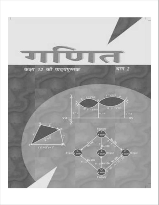 NCERT Mathematics Class-12(Part-2) :Hindi PDF Book