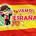 Αμιγώς Ισπανικά