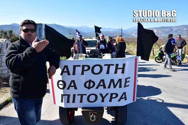 Ο Αγροτοκτηνοτροφικός Σύλλογος Ν. Αργολίδας συμμετέχει στην απεργιακή συγκέντρωση στο Άργος