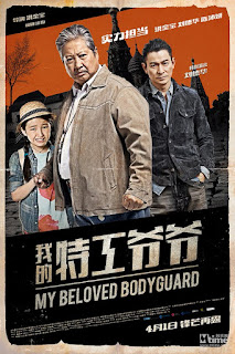Download Film My Beloved The Bodyguard (2016) WEB-DL Subtitle Indonesia
