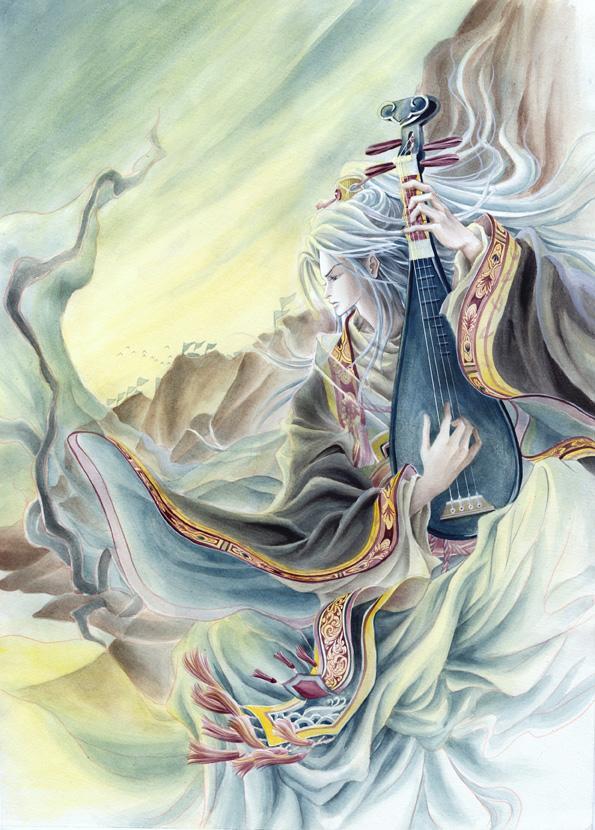 Qian Yu
