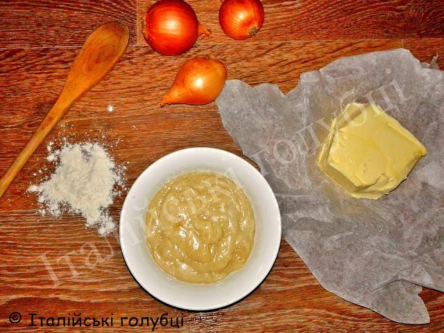 запражка рецепт соус ікея