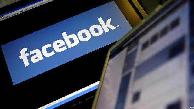 بعد تسببه بالكثير من المشاكل,فيسبوك تحذف قسم الموضوعات الشائعة