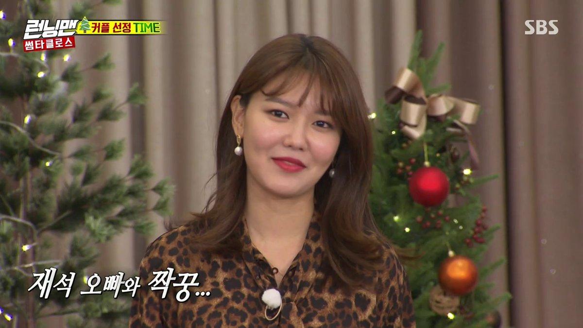Variety Show] Running Man 431-432 (Sooyoung) - DUNIA SONE