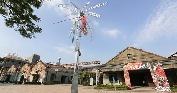台中南區|文化部文化資產園區|台中文化創意產業園區|歷史建築變身成各式展館|彩繪大酒桶