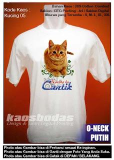 Kaos kucing Cantk - Kode Kas : Kucing 05