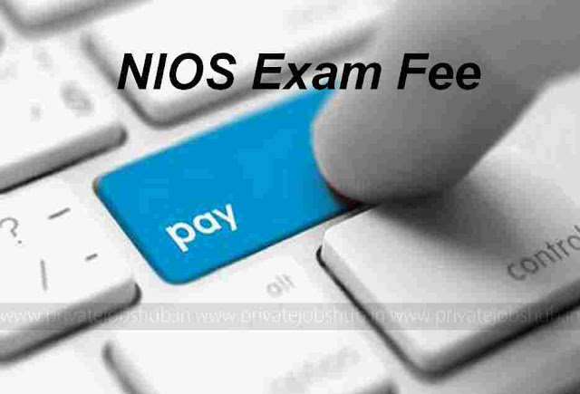 NIOS Exam Fee