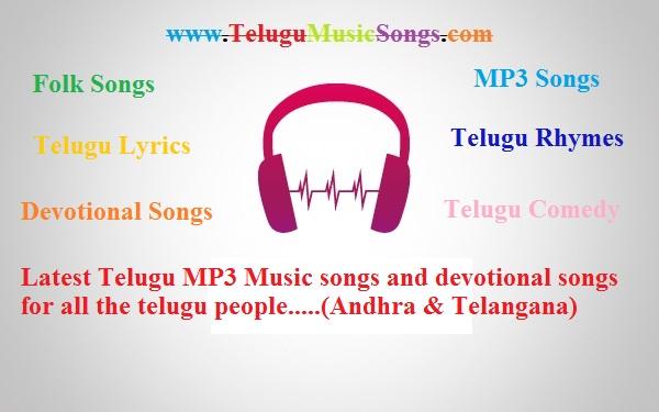 telugu rhymes audio free download