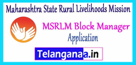 MSRLM Maharashtra State Rural Livelihoods Mission  Block Manager & Young Professional Application  2017 Merit List