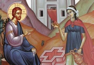 Το Ευαγγέλιο της Κυριακής 14 Μαΐου 2017 – Της Σαμαρείτιδος (᾿Ιω. δ´ 5-42)