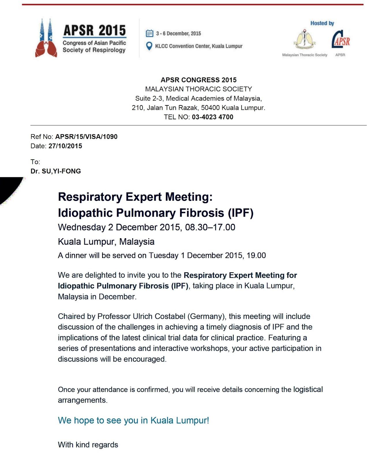 胸腔重癥蘇一峰醫師: 蘇醫師被邀請參加 特發性肺纖維化-國際專家會議(IPF Respiratory Expert Meeting)
