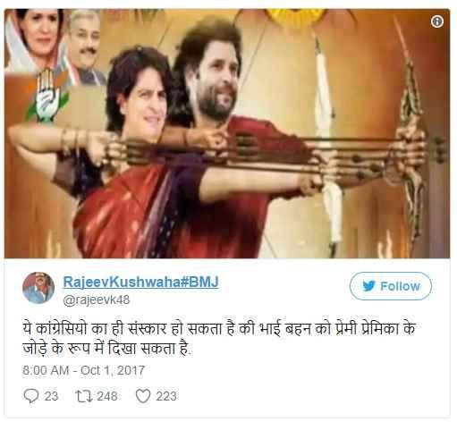 rahul-priyanka-viral-poster