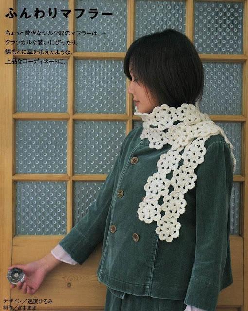 Patrón #1704: Bufanda de Flores a Crochet
