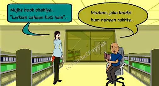 Karway Gulab Jamun: Urdu Comic Larkian zaheen hoti hein