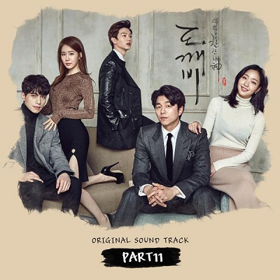Lyric : Kim Kyung Hee (April 2nd) - And I`m Here (OST. Goblin)