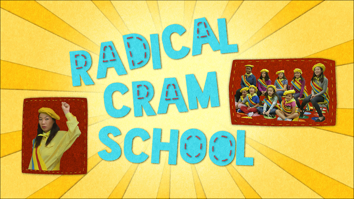 'Radical Cram School' is Sesame Street for the Resistance