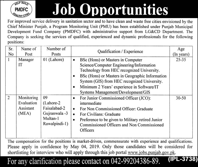 Punjab Municipal Development Fund Company PMDFC jobs