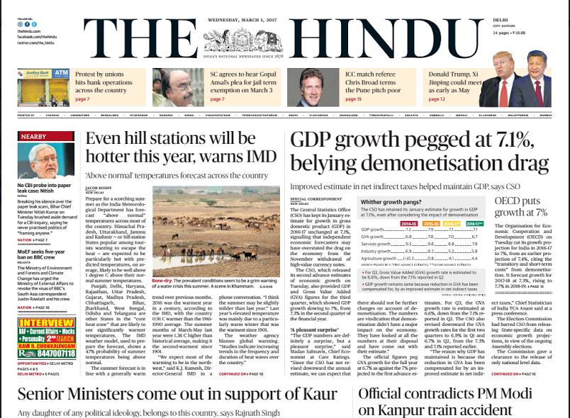 The hindu 1/3/2017