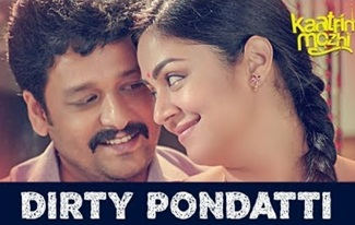 Dirty Pondatti HD Video Song | Kaatrin Mozhi | Jyotika | G. Dhananjayan | Madhan Karky | Radhamohan